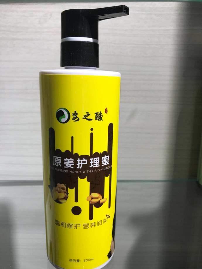 安之酸头肉松防体验脱发生姜的品牌好图片