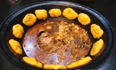 老东北铁锅炖鱼