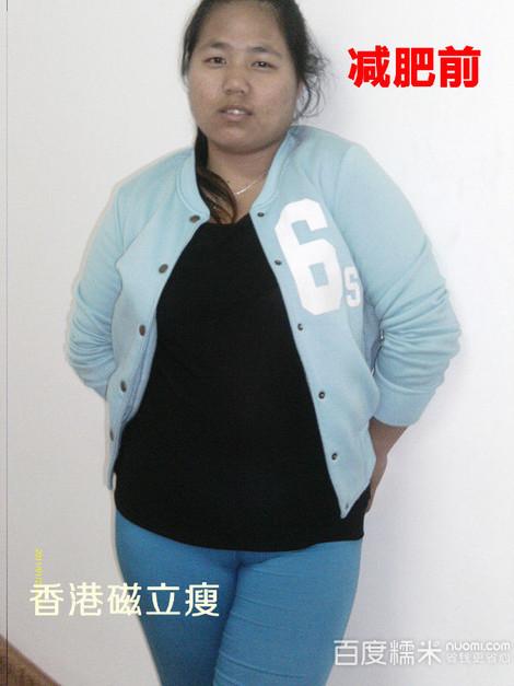 香港磁力瘦减肥连锁店
