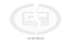 森迪意大利风味餐厅