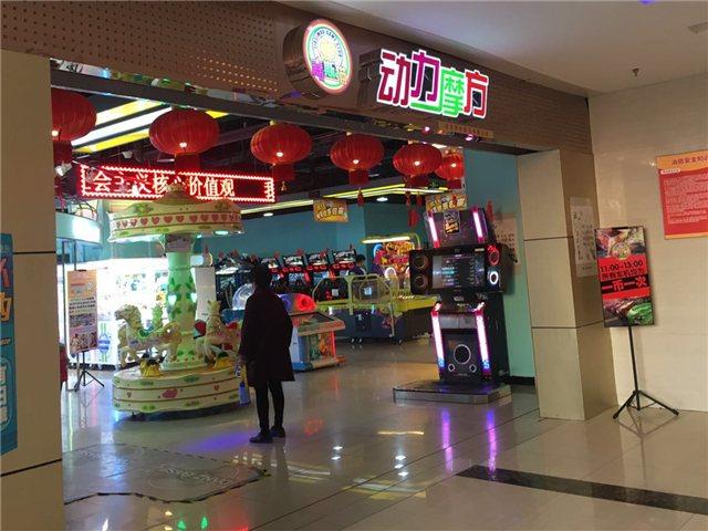嘉斯猫动力摩方(万博店)