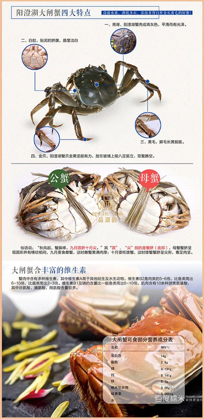 新农人蟹庄团购_阜南县其他糯米_百度美食郑网重庆砍价美食图片