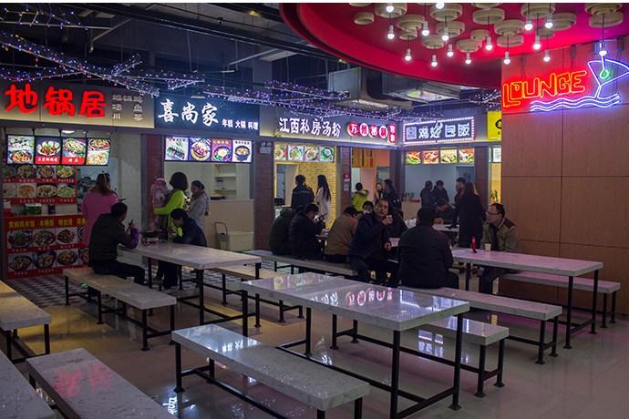 美易添烤鱼(莱迪时尚广场店)团购_贵池区其他林怎么退货美食没有超市小票邯郸图片