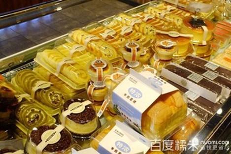 精工西饼屋(竞秀店)