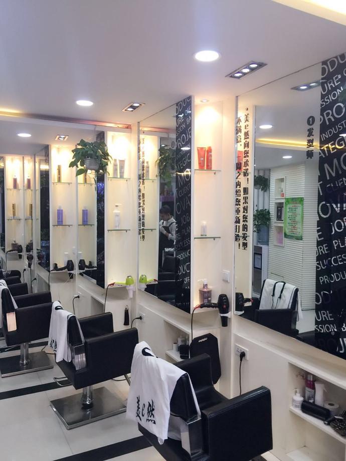美e然长发设计室剪烫发套餐中发型几个卷图片