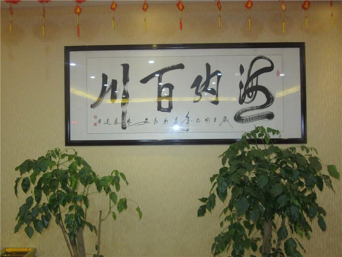 德禾盛小糖尿肥牛_(9.1折)_德禾盛4人火锅_百套餐菜谱图片