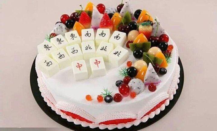 甜米蛋糕坊