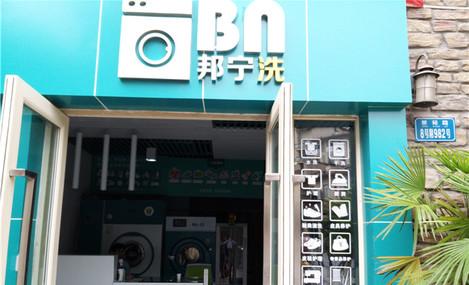 康圣游泳俱乐部(东二环店)