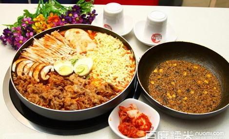 玛喜达韩国年糕料理(华创店)