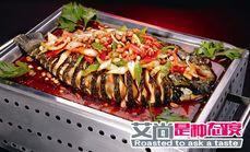 艾尚活鱼现烤(五一路店)