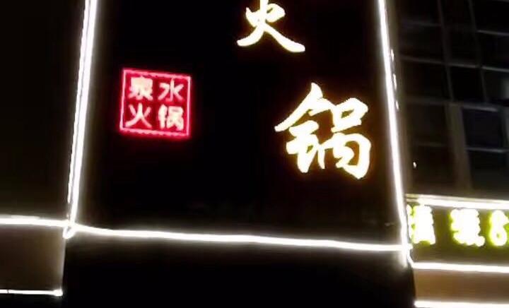 【团购】美食小吃__百度美食毕节美食糯米图片