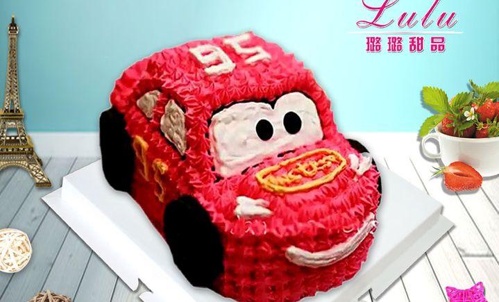 【璐璐团购汽车】_璐璐甜品甜品蛋糕_百度糯比亚迪秦轮毂中心孔图片