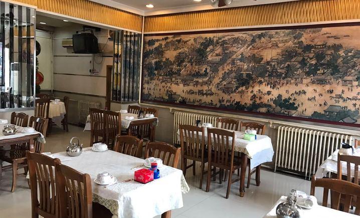 保定新市区茂业美食价格哪家好?艺人?上海守百货广场美食图片