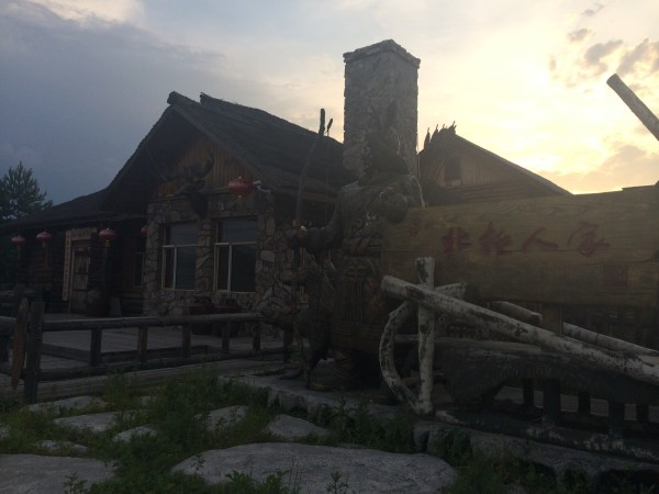 呼伦贝尔大草原旅游攻略图片164