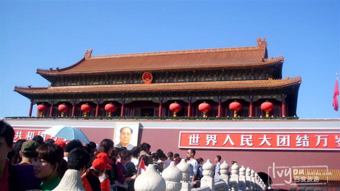 北京前门,天安门一日游_旅游攻略_百度旅游