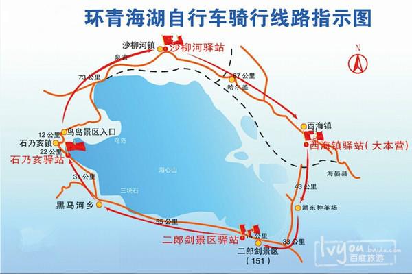 17图_青海湖旅游攻略图片17