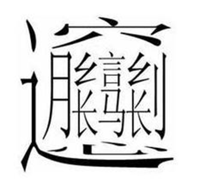 西安兵马俑 手绘
