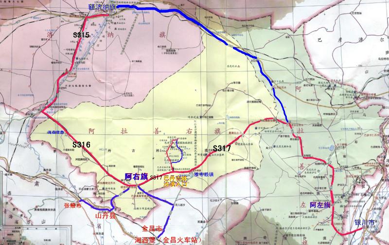要到巴丹吉林沙漠旅游首先要到内蒙古阿拉善盟阿拉善右旗(额肯呼都格