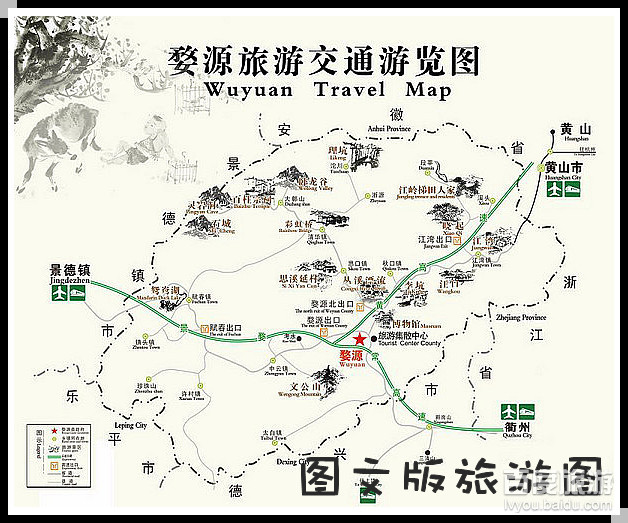 婺源旅游交通图