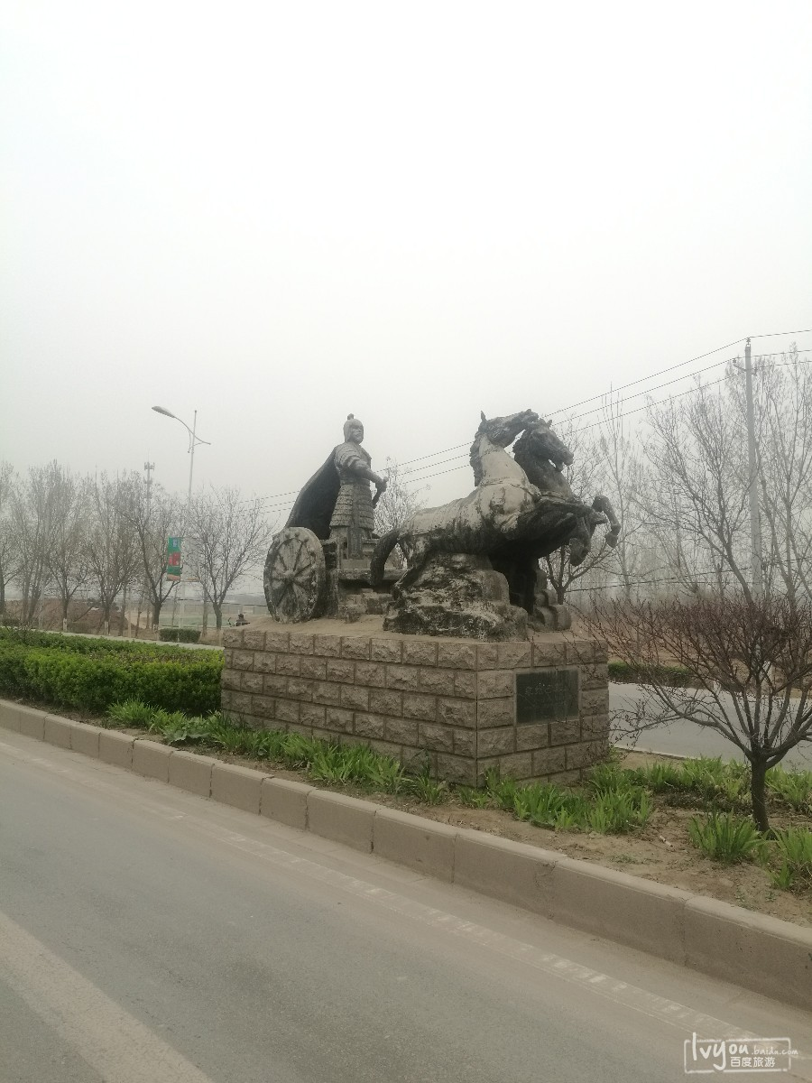 冀州旅游攻略图片9