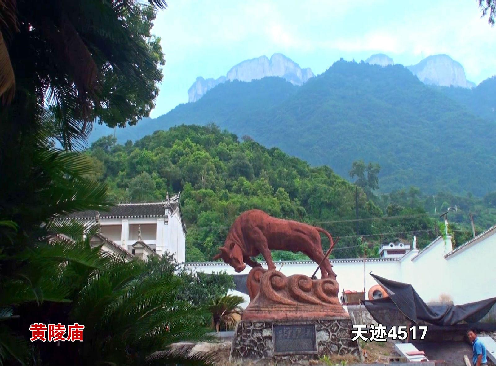 宜昌:三峡大坝,三峡人家龙进溪,黄陵庙