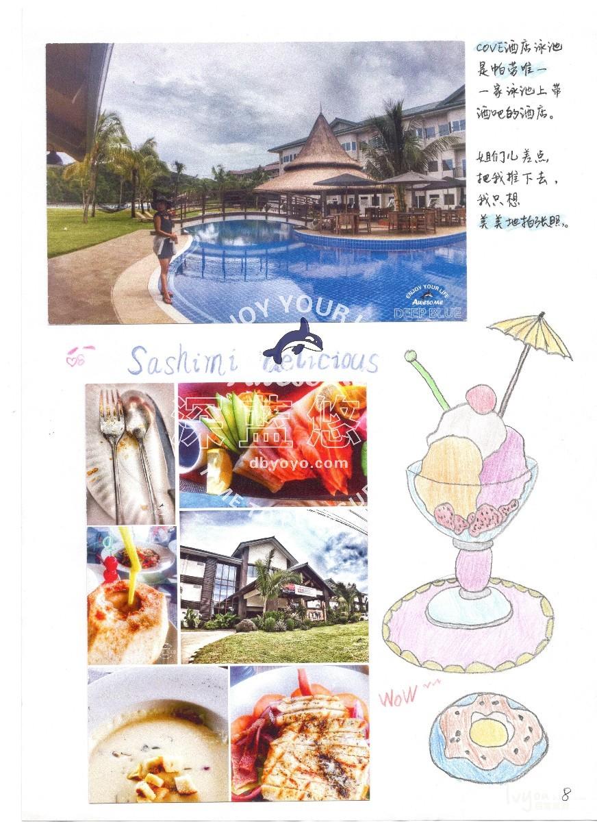 帕劳旅游手绘日记——燕儿