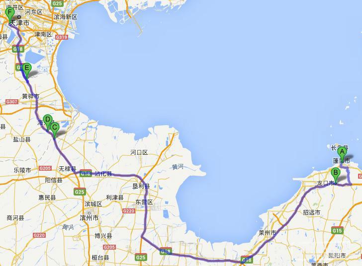 青岛旅游攻略图片7