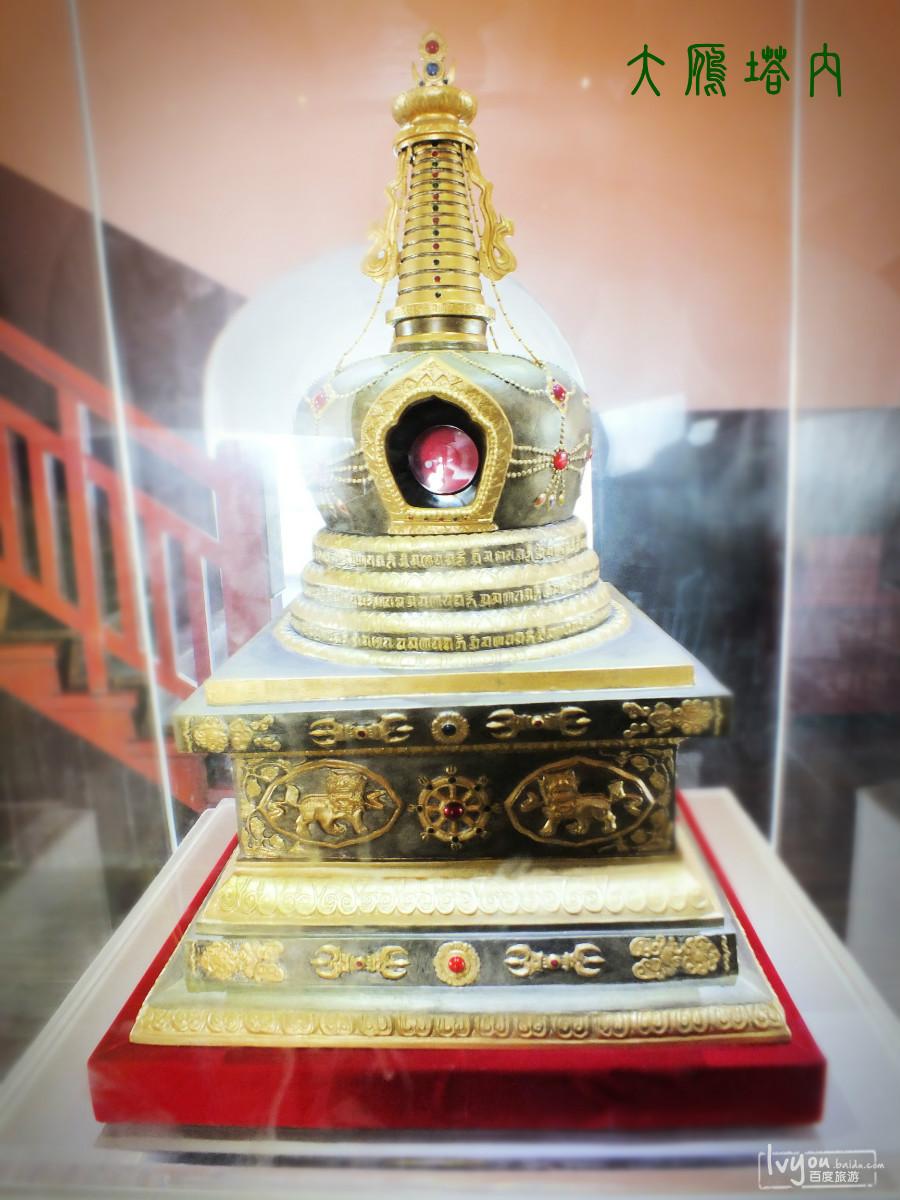 ↓舍利是梵语arīra的音译,是印度人死后身体的总称.图片
