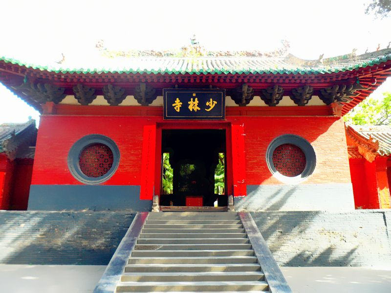 少林寺图片图片
