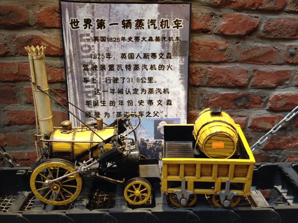世界第一辆蒸汽机车~图片