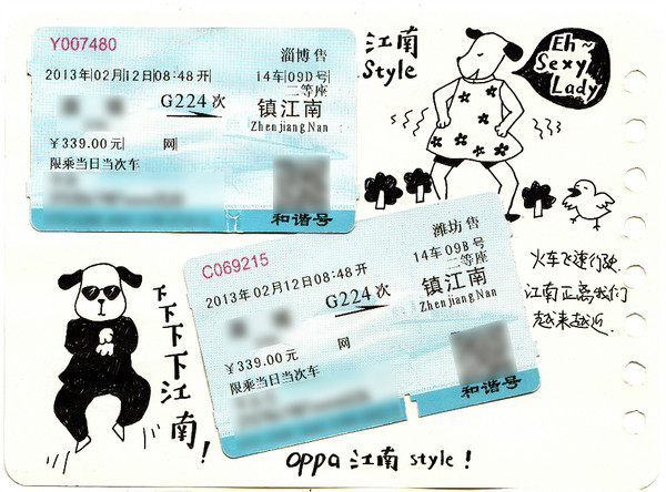 扬州手绘旅行游记_旅行画册旅行图片_百度旅游