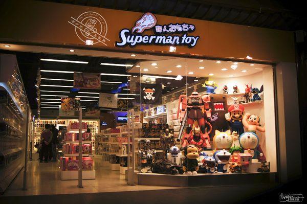 南翔馒头店旁可爱的小店图片