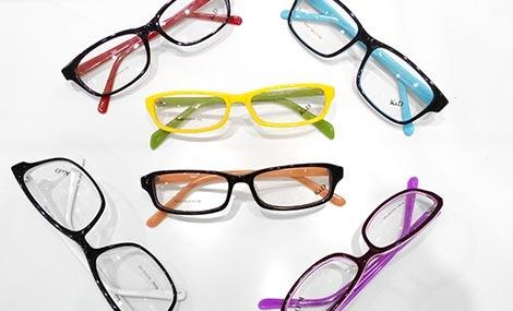 清晰 眼镜矢量图