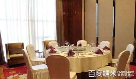 锦江美食郴州美食街_(6.1折)_锦江国际酒店2人国际温州特产的图片