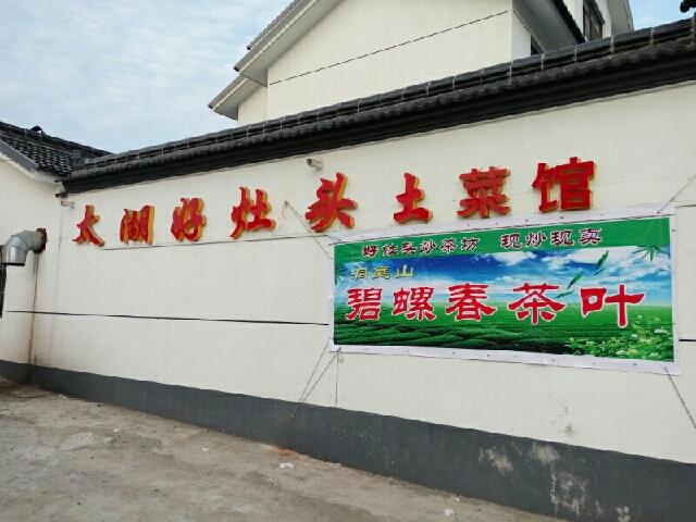 张娜绿豆饼(时代茂业店)