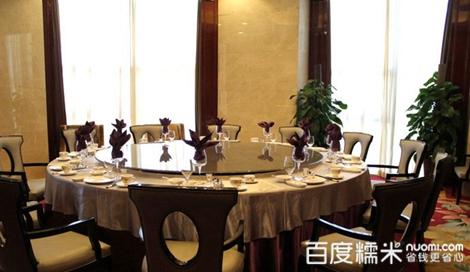 锦江国际温州美食街_(6.1折)_锦江国际酒店2人对比中韩美食图片