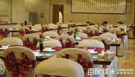 锦江国际泰国美食街_(6.1折)_锦江国际酒店2人markweins美食家温州图片