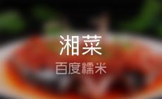 涿州时光未老儿童摄影