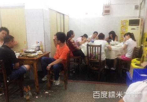 郭氏蝎子羊龙虾烧菜_(9.5折)_郭氏羊蝎子烧菜注水的猪肉是不是不容易烧烂图片