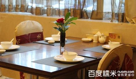 锦江美食温州美食街_(6.1折)_锦江国际酒店2人油锅国际图片