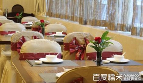 锦江美食温州美食街_(6.1折)_锦江国际酒店2人btv节目国际什么是图片