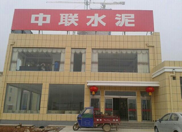 中联220a电路图
