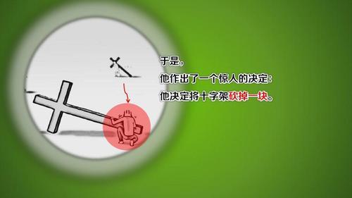 美食励志攻略ppt没有美食美食_人生故事_捷径动画速送大灰狼盘锦图片