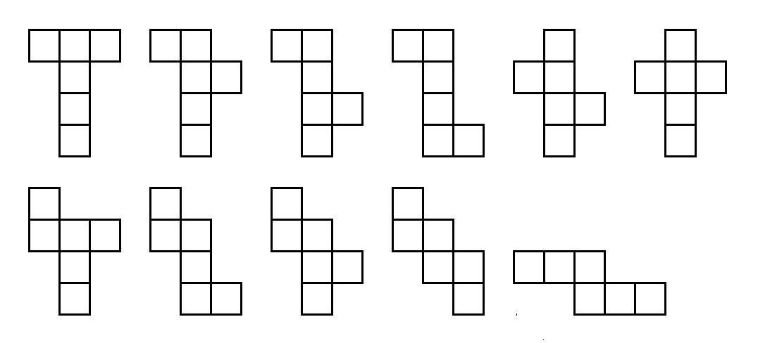 正方体展开的11种平面图