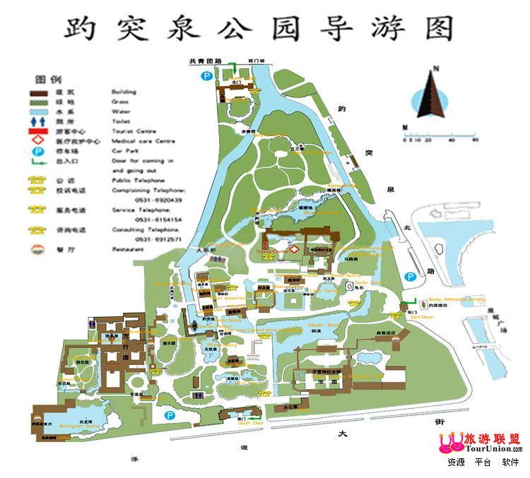 谁有趵突泉大明湖 等济南景点的地图 谢谢啦