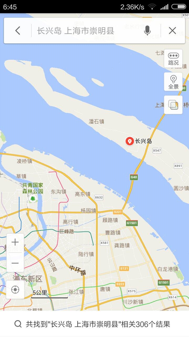 上海地铁哪个站下来去长兴岛最近?