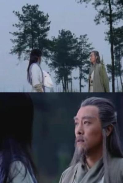 仙剑1最后一集跟李逍遥说话的白发老头是谁?
