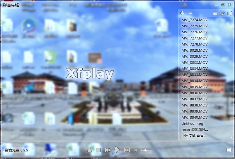 先锋影音图文资源站_xfplay影音先锋怎么用