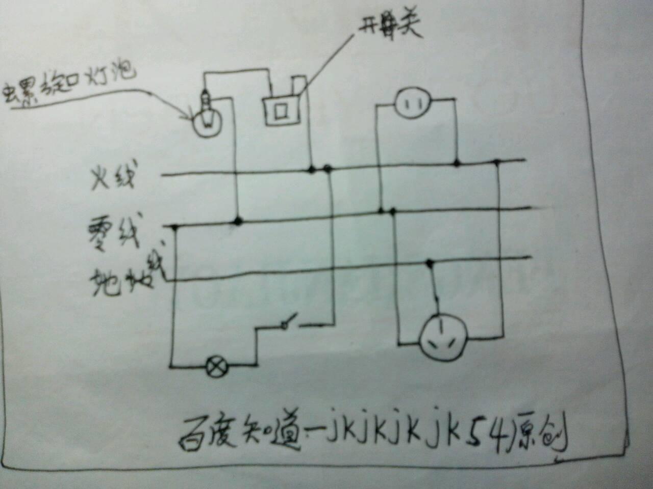 初三物理:请问到底家庭电路中,灯泡是左零右火还是其他 为什么我两种