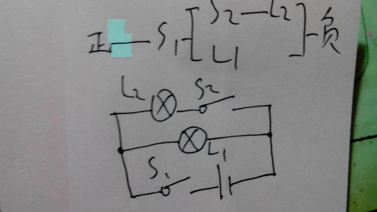 这题物理题的电路图要怎么画